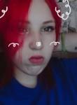 Arina, 18, Severodvinsk