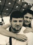 Radu, 30 лет, Chişinău