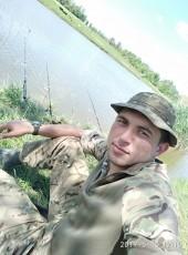 Dmitriy , 30, Ukraine, Znomenka