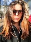 Татьяна, 24, Moscow