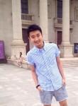 乌托邦, 26, Wuhan
