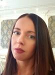 Наташа, 34 года, Саратов