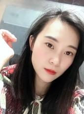 摯愛, 32, China, Taipei