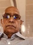 Rajesh, 70 лет, Kathua