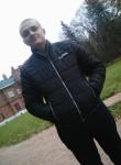 Алексей, 27 лет, Кубинка