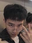 山古, 21  , Nanzhou