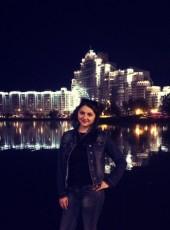 Екатерина, 27, Рэспубліка Беларусь, Горад Мінск