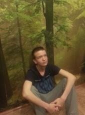 Stas, 26, Russia, Chelyabinsk