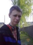Denis, 28, Nizhniy Novgorod