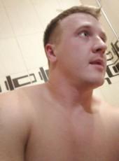 Карп, 25, Россия, Архангельск
