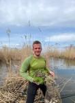 Aleks, 23  , Kherson