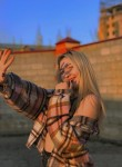 Lina, 23, Ufa