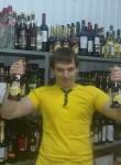 Igorek, 30, Vladimir