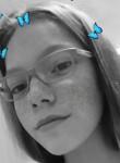 Alena, 20  , Shostka