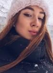 Олеся, 20 лет, Челябинск
