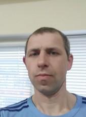 Sergey, 44, Ukraine, Kropivnickij