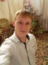 Sergey, 23, Russia, Nizhniy Novgorod