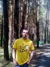 Sergey, 43, Russia, Pervouralsk