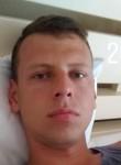 Денис, 26  , Kovel