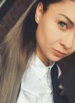 Юлия, 24 года, Воронеж