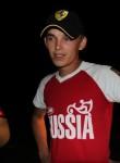 Алексей, 25 лет, Волжск