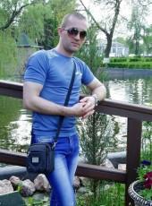 Yuriy, 35, Ukraine, Luhansk