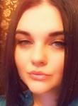 Анна, 27 лет, Астрахань