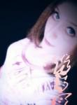 Anastasiya, 20  , Manzhouli