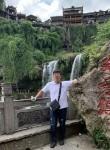 Ld, 24, Jiangguanchi
