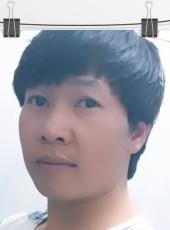 Phi, 30, Vietnam, Thanh Pho Ninh Binh