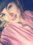 Знакомства Полевской: Елена, 23
