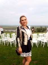 Pryntsesska, 30, Russia, Barnaul