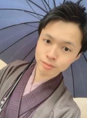 とも, 23, Japan, Yokohama