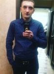 Знакомства Київ: Славик, 26