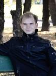 Денис, 29, Moscow