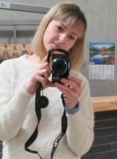 Tatyana, 32, Czech Republic, Pilsen