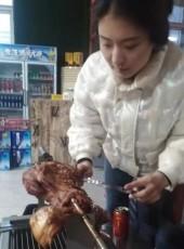 封心锁爱, 30, China, Boshan