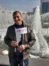 Artur, 49, Russia, Ufa
