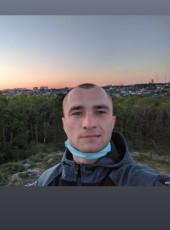 Sasha, 24, Ukraine, Dnipr