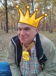 Серега, 54 года, Київ