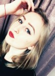 Фото девушки Катерина из города Симферополь возраст 18 года. Девушка Катерина Симферопольфото