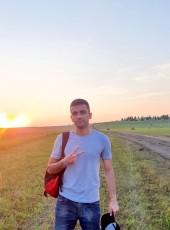 Suleyman, 22, Russia, Kazan