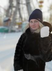 Валерия, 18, Россия, Барнаул