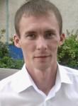 Вячеслав, 27 лет, Екатеринбург