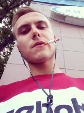 Djonmakdak, 23, Ukraine, Khmelnitskiy