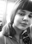 Аня, 19 лет, Самара