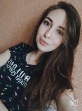 valentina, 20, Russia, Barnaul