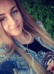 Ilona, 27, Tula