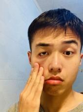 罗浩, 19, China, Changsha