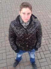 Karina, 24, Belarus, Mahilyow